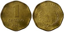 1 сентаво 1992 Аргентина UNC