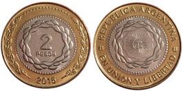 2 песо 2015 Аргентина UNC