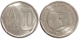 10 аустралей 1989 Аргентина UNC