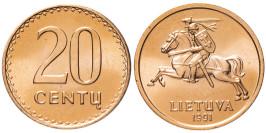 20 центов 1991 Литва UNC