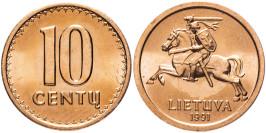 10 центов 1991 Литва UNC