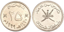 25 байз 1999 Оман UNC