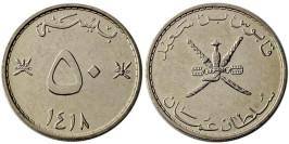 50 байз 1997 Оман UNC