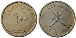 100 байз 1984 Оман UNC
