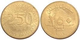 250 ливров 2006 Ливан
