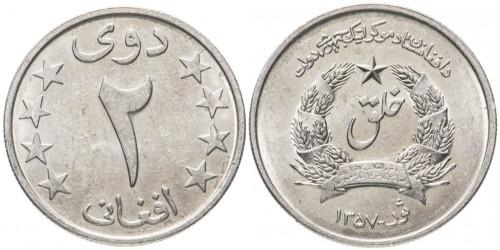 2 афгани 1978 Афганистан