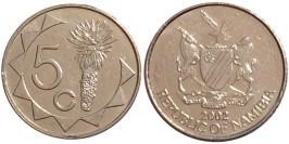 5 центов 2002 Намибия UNC