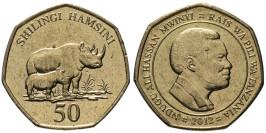 50 шиллингов 2012 Танзания UNC