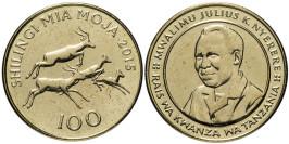 100 шиллингов 2015 Танзания UNC