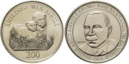 200 шиллингов 2014 Танзания UNC