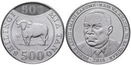 500 шиллингов 2014 Танзания UNC