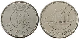 100 филсов 2013 Кувейт UNC