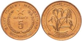 5 ариари 1996 Мадагаскар UNC