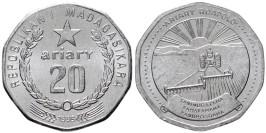 20 ариари 1999 Мадагаскар UNC