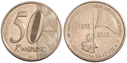 50 кванз 2015 Ангола — 40 лет независимости UNC
