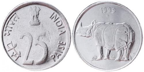 25 пайс 1999 Индия — Мумбаи
