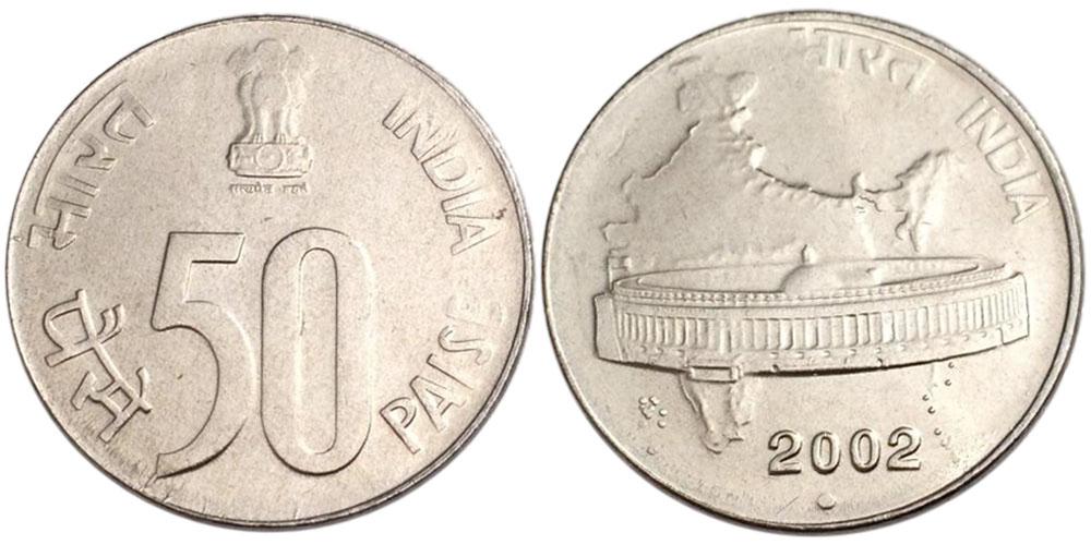 50 пайс 2002 Индия — Ноида