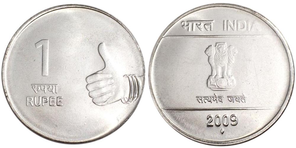 1 рупия 2009 Индия — Мумбаи