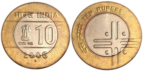 10 рупий 2006 Индия — Ноида — Единство в многообразии