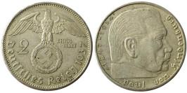 2 рейхсмарки 1937 «А» Германия — серебро
