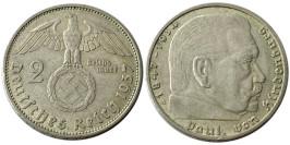 2 рейхсмарки 1937 «А» Германия — серебро №3