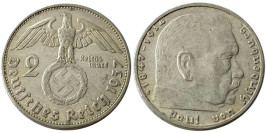 2 рейхсмарки 1937 «G» Германия — серебро