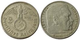 2 рейхсмарки 1938 «А» Германия — серебро №2
