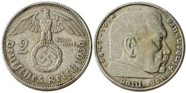 2 рейхсмарки 1939 «А» Германия — серебро №2