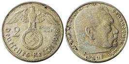 2 рейхсмарки 1938 «В» Германия — серебро №4