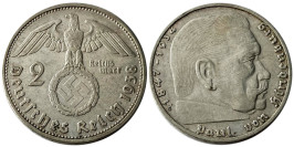 2 рейхсмарки 1938 «G» Германия — серебро