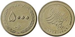 5000 риалов 2010 Иран — 50 лет Центральному банку Ирана