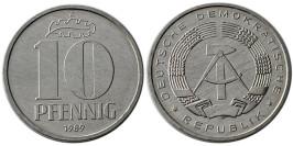 10 пфеннигов 1989 «A» ГДР UNC