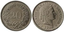 20 раппен 1986 Швейцария