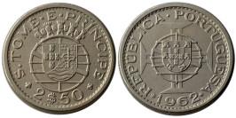 2.5 эскудо 1962 Сан-Томе и Принсипи