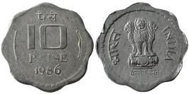 10 пайс 1986 Индия — Калькутта