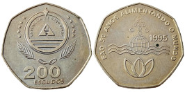 200 эскудо 1995 Кабо-Верде — ФАО