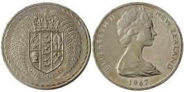 1 доллар 1967 Новая Зеландия Proof
