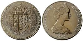 1 доллар 1972 Новая Зеландия