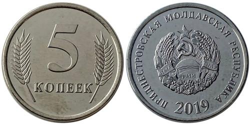 5 копеек 2019 Приднестровская Молдавская Республика UNC