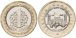 1 лира 2020 Турция — Большая мечеть Айя-София UNC