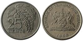 25 центов 1998 Тринидад и Тобаго — Чакония