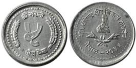5 пайс 1988 Непал