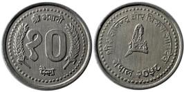 10 пайс 2001 Непал
