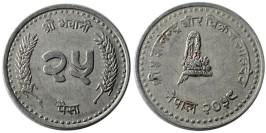 25 пайс 2002 Непал