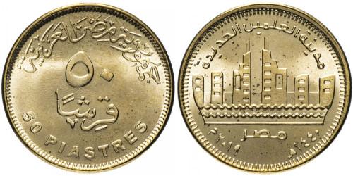 50 пиастр 2019 Египет — Город Эль-Аламейн UNC
