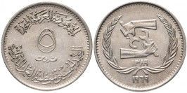 5 пиастров 1969 Египет — 50 лет Международной организации труда