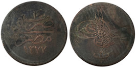 40 пара 1861 Египет — Без цветка