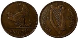 1 пенни 1933 Ирландия