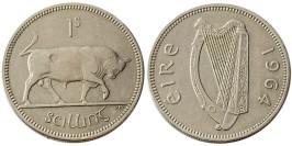 1 шиллинг 1964 Ирландия