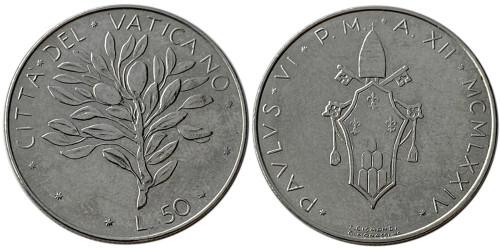 50 лир 1974 Ватикан — MCMLXXIV